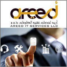 خدمات تكنولوجيا المعلومات, AREED IT Services-UAEplusplus.com