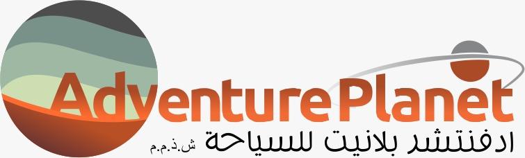 Adventure Planet Tours-UAEplusplus.com