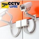 CCTV Camera Dubai - Hikvision CCTV, Uniview-UAEplusplus.com