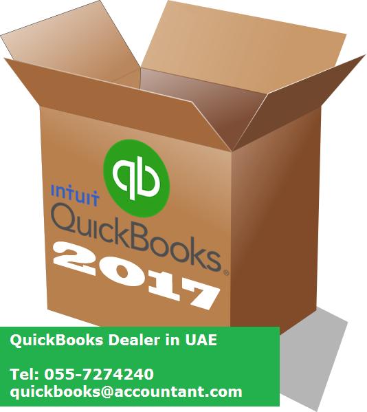 QUICKBOOKS TRAINER IN DUBAI 0557274240-UAEplusplus.com
