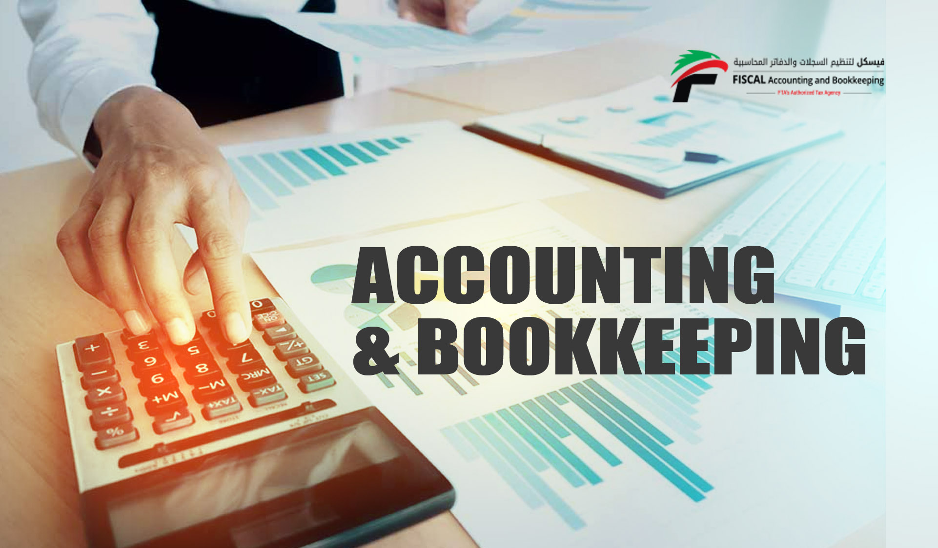 Fiscal Accounting and Bookkeeping