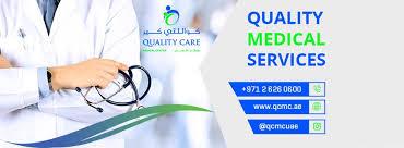 Quality Care Medical Center-UAEplusplus.com