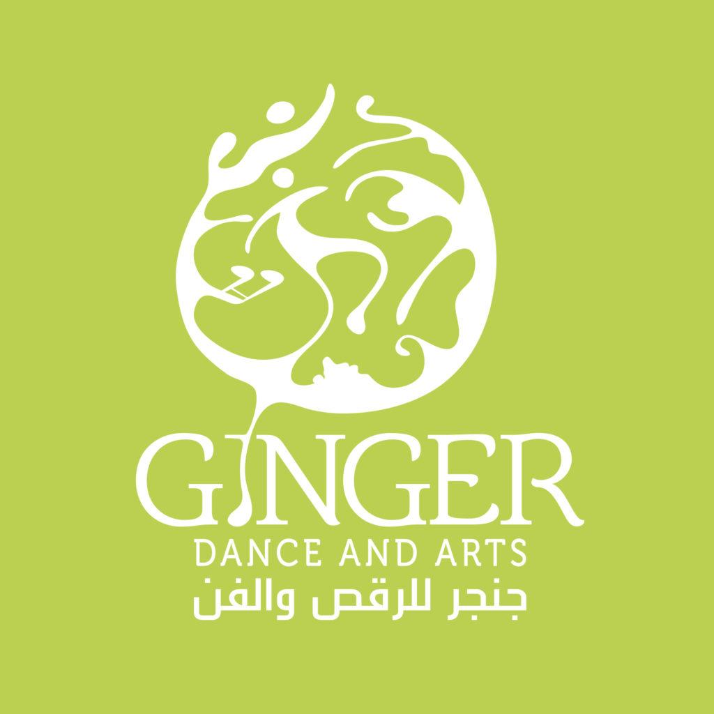 Ginger Dance and Arts-UAEplusplus.com