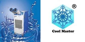 مبردات الهواء التبخرية المتنقلة, Mobile Evaporative Air Coolers-UAEplusplus.com