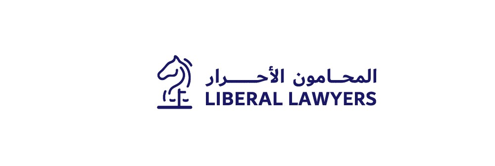 liberal lawyers law firm